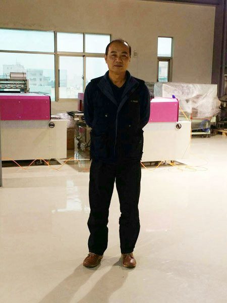 台湾枕式包装机技术服务机械厂长
