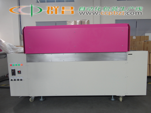 喷射式热收缩包装机
