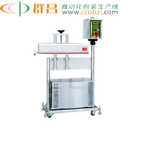 在线配套式感应铝箔封口机CCP-2000F