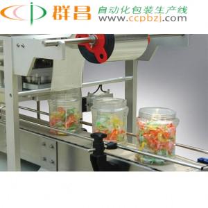 电磁感应铝箔封口机CCP-1600CN