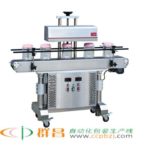 电磁感应铝箔封口机CCP-2500