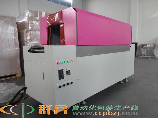 CCP-R1500喷射式热收缩包装机
