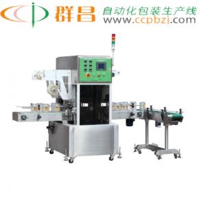 PET广口瓶封口机系列CCP-04-6
