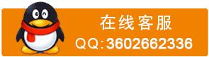 群昌在线客服:3602662336